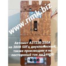 А3723 автоматический выключатель