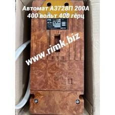 А3728П автоматический выключатель