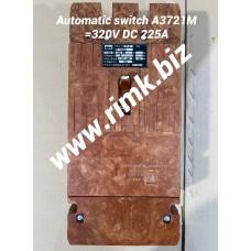 А3721М автоматический выключатель