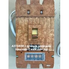 А3734СМ автоматический выключатель