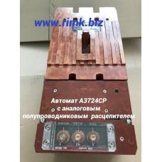 А3724С автоматический выключатель