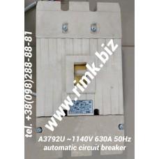 А3792УУ5 автоматический выключатель (ВА3792У)